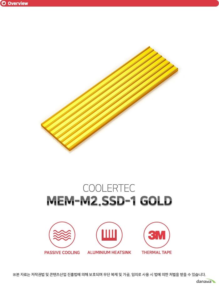 COOLERTEC  MEM-M2 SSD-1 GOLD
