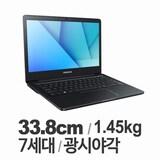 이상적인 가격과 사양! 삼성노트북5