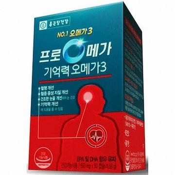 종근당건강 프로메가 기억력 오메가3 60캡슐(1개)