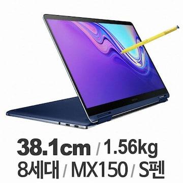 [쿠폰할인] 삼성전자 2019 노트북 Pen S NT950SBE-X58A