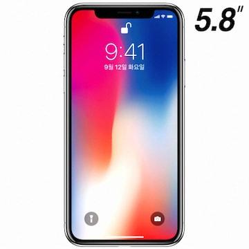 아이폰X 64GB (기변, 공시)
