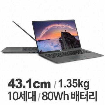 LG전자 2020 그램17 17ZD90N-VX5BK (SSD 256GB)