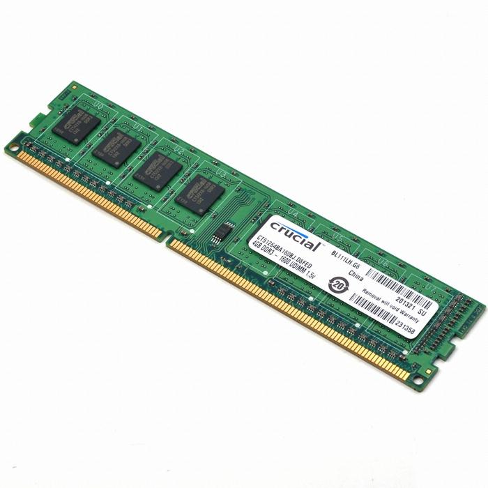 마이크론 Crucial DDR3 8G PC3-12800 대원CTS