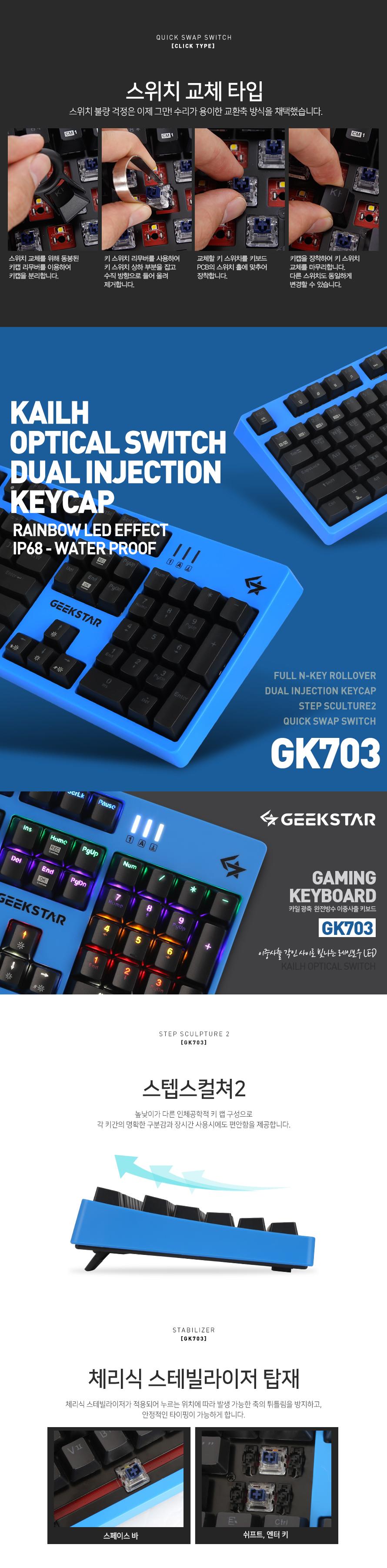 GK703_04