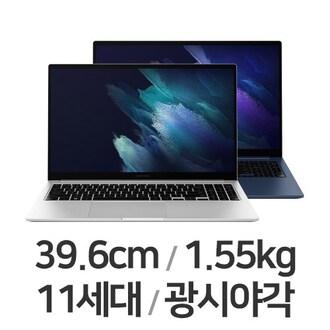 삼성전자 2021 갤럭시북 NT750XDZ-A71A (SSD 512GB)_이미지