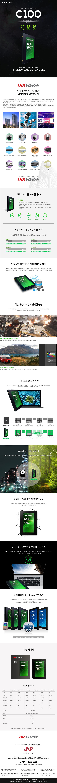 HIKVISION C100 (120GB)