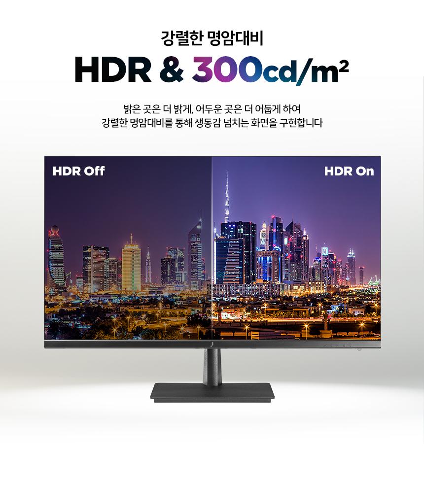 주연테크 V28UE 4K UHD HDR USB-C