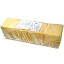 아메리칸 슬라이스 치즈 200개입 2.27kg