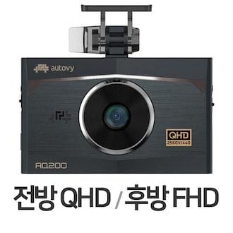 한라홀딩스 만도 오토비 AQ200 2채널 (128GB, 무료장착)_이미지
