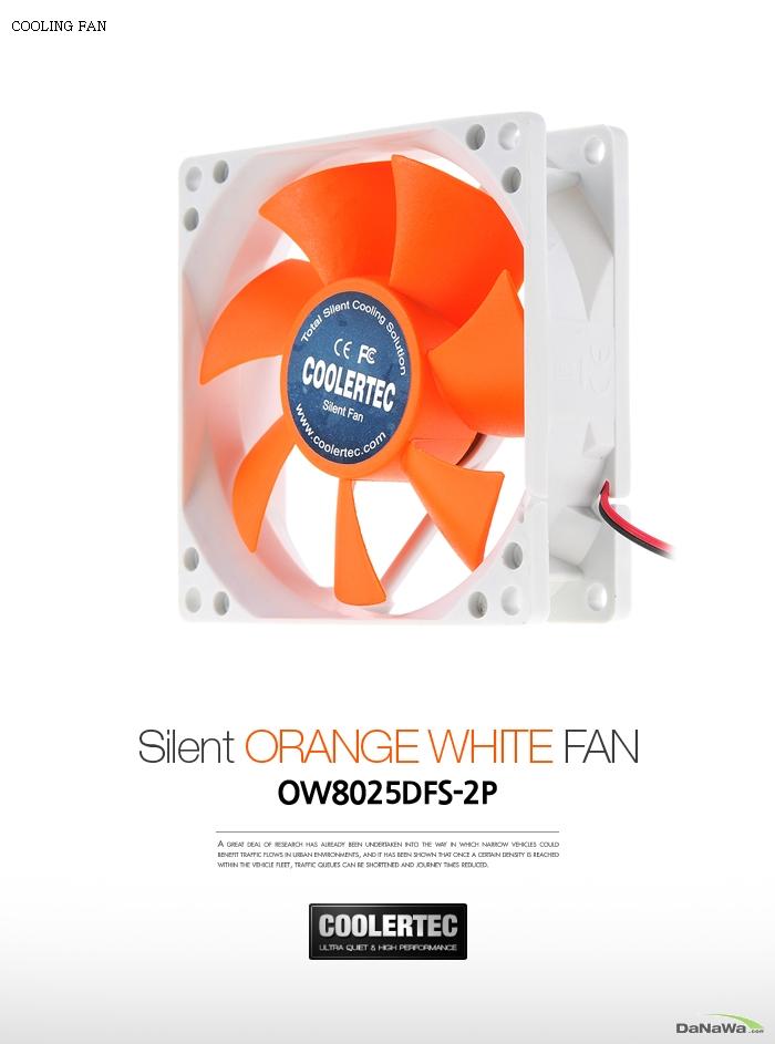 쿨러텍 OW8025DFS-2P 제품 정측면 메인 이미지