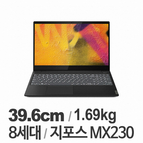 레노버 아이디어패드 S340-15IWL Platinum MX WIN10 (SSD 256GB)
