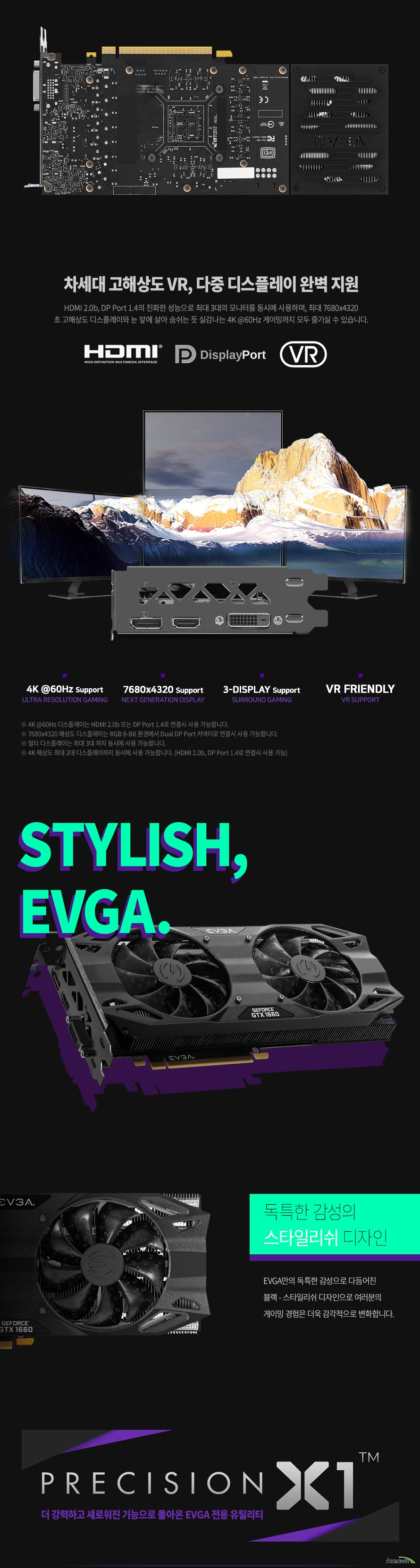 EVGA  지포스 GTX 1660 XC ULTRA GAMING D5 6GB