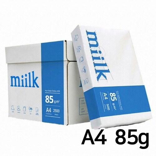 한국제지 밀크 복사용지 A4 85g 박스 (5,000매)_이미지