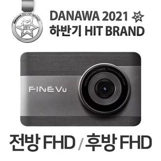 파인디지털 파인뷰 X900 파워 2채널 (32GB, 무료장착)_이미지