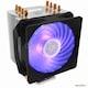쿨러마스터 HYPER H410R (RGB)