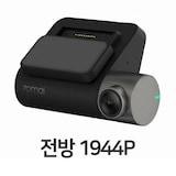 샤오미 70mai 대쉬 캠 프로 1채널 (해외구매) (단품)