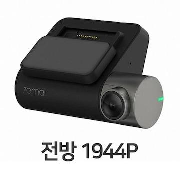 샤오미 70mai 대쉬 캠 프로 1채널 (해외구매) (단품)_이미지
