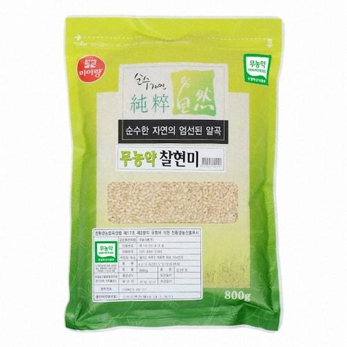 두보식품  순수자연 무농약 찰현미 800g (1개)_이미지