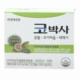 [환절기 건강] 안국 코박사 120캡슐