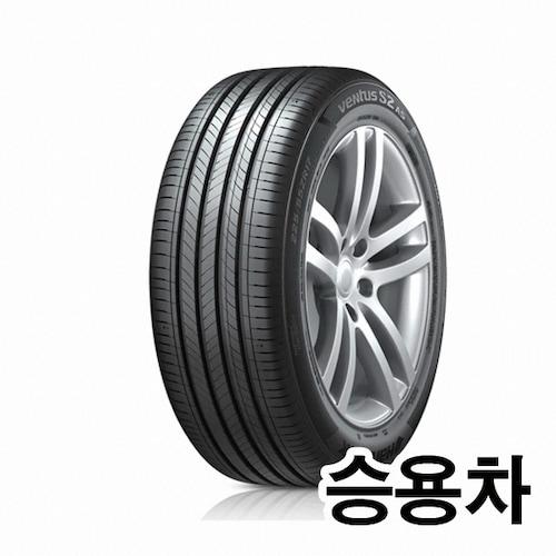 한국타이어 벤투스 S2 AS H462 235/55R17 (장착비별도)_이미지