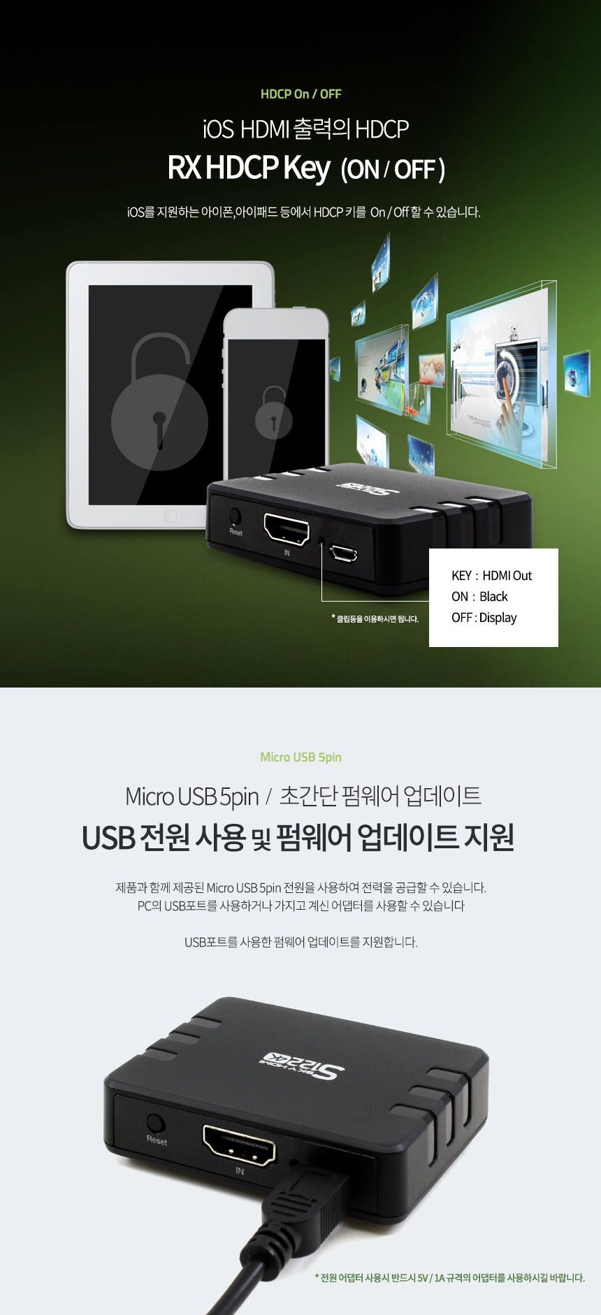 스카이디지탈 1:2 HDMI 분배기 (SKY HDMI S122 4K)