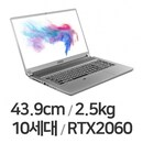 17 A10SE HDR WIN10 32GB램