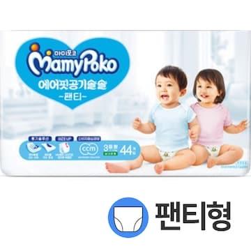 마미포코 에어핏 공기솔솔 팬티 중형 공용