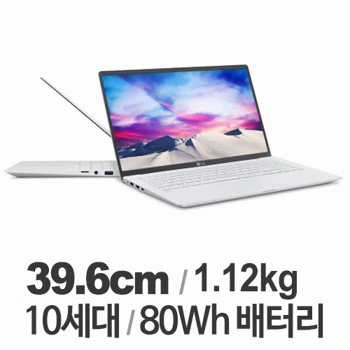 LG전자 2020 그램15 15ZD90N-VX50K WIN10(SSD 256GB)