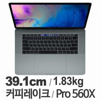 APPLE 2018 맥북프로15 MR942KH/A (SSD 512GB)_이미지