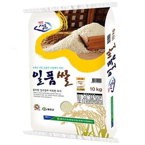 예천농협 일품쌀 10kg (18년산) (1개)_이미지