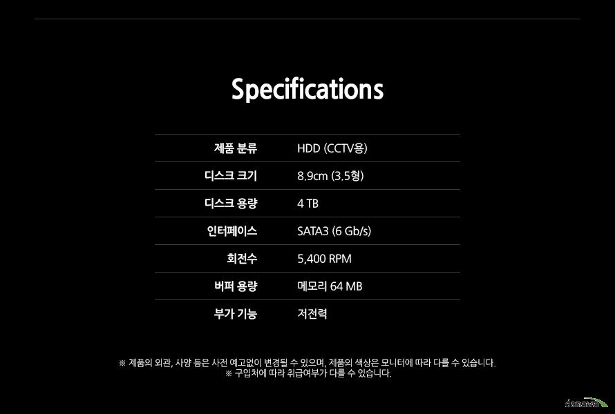 Western Digital WD PURPLE 5400/64M (WD40PURZ, 4TB)