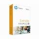 HP  에브리데이 복사용지 A4 80g 500매 (5개, 2500매)_이미지_1