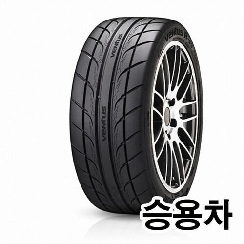 한국타이어 벤투스 R-S3 Z222 255/40R17 (장착비별도)_이미지