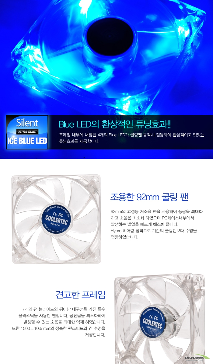 COOLERTEC Silent ICE BLUE LED Fan IB9225DX