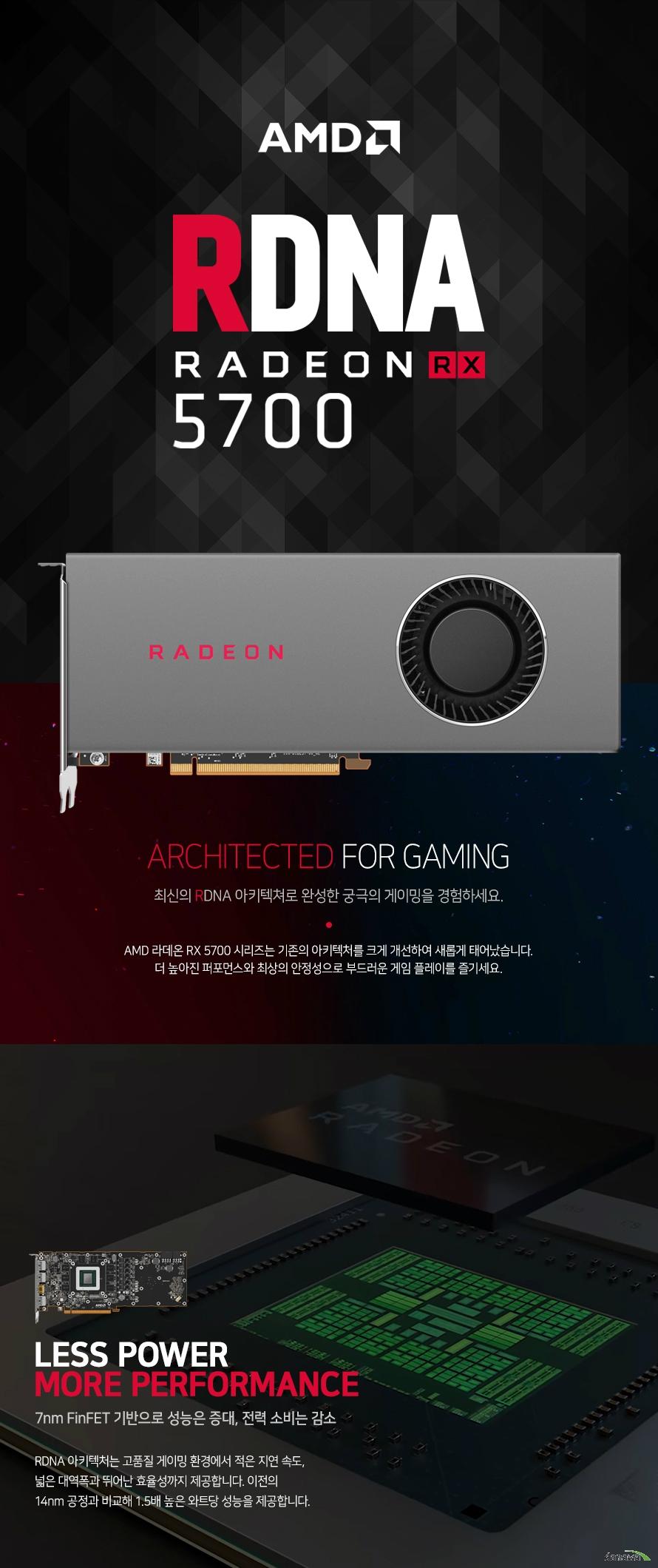 SAPPHIRE  라데온 RX 5700 D6 8GB