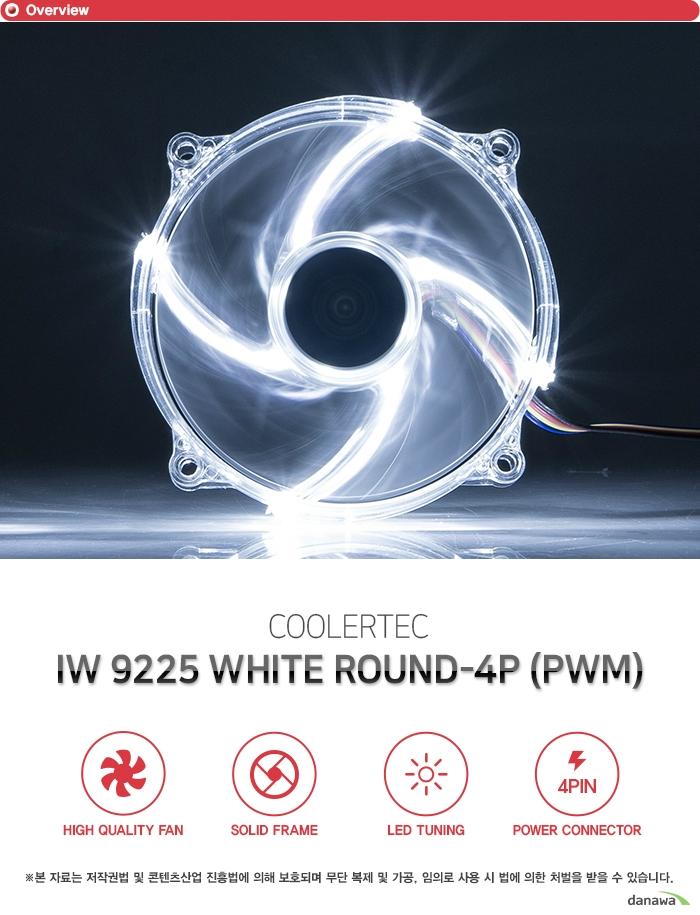 쿨러텍 1W 9225 WHITE ROUND-4P (PWM) 하이 퀄리티 팬 솔리드 프레임 LED 튜닝 4핀 파워 커넥터 고성능 고효율 고풍량 쿨링팬 하이프로 베어링이 장착된 쿨링팬으로 시스템 내부에 장착하여 열기를 신속히 외부로 배출합니다. 고풍량 설계로 강력한 쿨링 성능과 더불어 정숙한 환경을 지원하며 높은 내구성으로 오랫동안 사용할 수 있는 고성능, 고효율의 쿨링팬입니다. 견고한 바디 강화 플라스틱 프레임 팬의 바디는 견고한 플라스틱 프레임으로 제작하였습니다. 뛰어난 내구성으로 오랜 시간동안 견고함을 유지하고 많은 풍량과 낮은 소음으로 정숙한 환경을 만들어줍니다. 고휘도 LED 팬 강렬한 튜닝 효과 프레임에 내장된 화이트 LED 라이트가 쿨링팬 동작시 점등하여 멋진 튜닝 효과를 제공합니다. 고급 고휘도 LED로 제작되었으며 일반 LED에 비해 더욱 밝고 화려합니다. 쿨러텍 LED 팬으로 자신만의 튜닝 PC를 구성해보세요. 효율적인 4핀 전원 커넥터 설계 메인보드 팬 커넥터 및 파워 서플라이 커넥터에 자유롭게 이용할 수 있도록 4핀 전원 커넥터를 지원합니다. 뛰어난 호환성으로 모든 시스템에 사용 가능하며 팬에 설정된 최적의 RPM으로 동작합니다. 제품 구성 쿨러본체 써멀 컴파운드 쿨러텍 1W 9225 WHITE ROUND-4P (PWM) Fan Dimension 92 x 92 x 25mm Air Flow 29.6-41.3 CFM Rated Current 0.26A ±10% Power Input 3.12W Rated Voltage 12 VDC Started Voltage 7VDC Bearing Type Long-life-Hypro Bearing Fan Speed PWM 900~1800 ±10% RPM Noise 13~18 dBA Connector 4Pin-RWM Line 180mm
