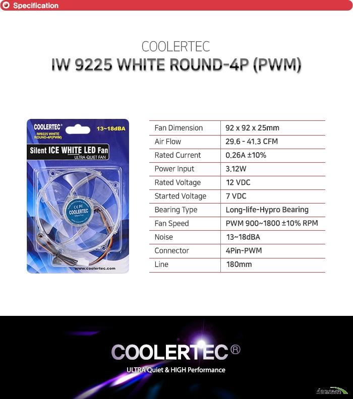COOLERTEC IW 9225 WHITE ROUND-4P (PWM)