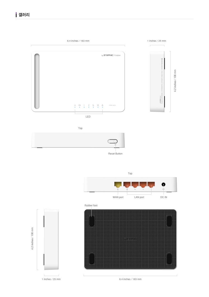 EFM ipTIME T5004 유선공유기