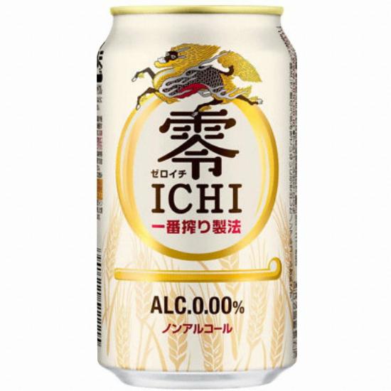 기린제로 무알콜 맥주 350ml(24개)