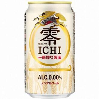 기린제로 무알콜 맥주 350ml (해외) (24개)_이미지