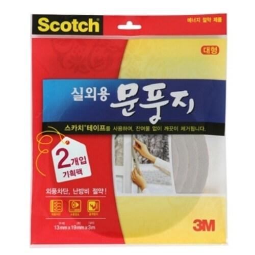 스카치 실외용 문풍지 대형 3m 2개입 (2개)_이미지