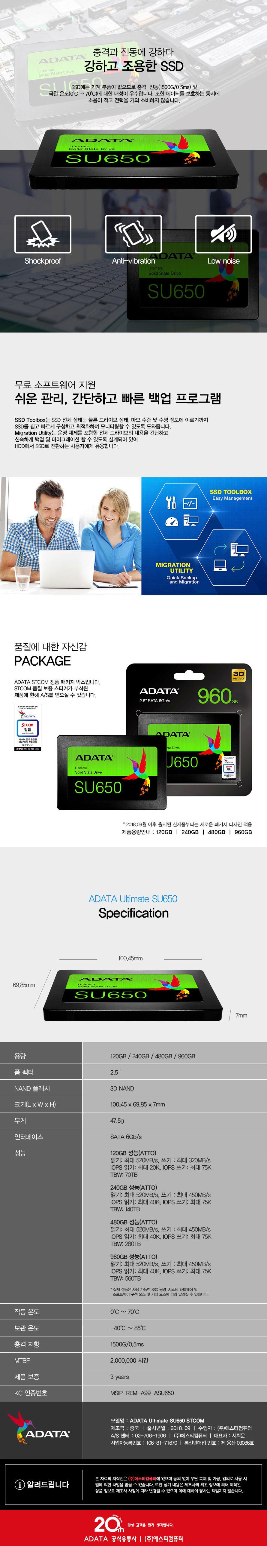 ADATA Ultimate SU650 (960GB)