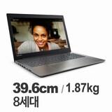 레노버 최강가성비 노트북 특가!