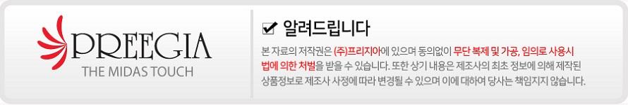 성린이엔엠 샤칸 ECOBOOST 600W 82+