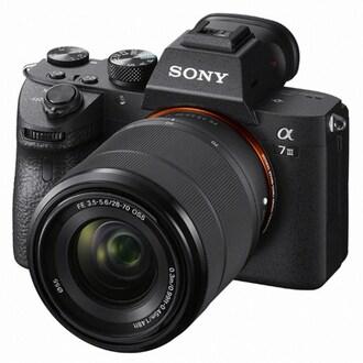 SONY 알파 A7 III (16-35mm F2.8 GM)_이미지