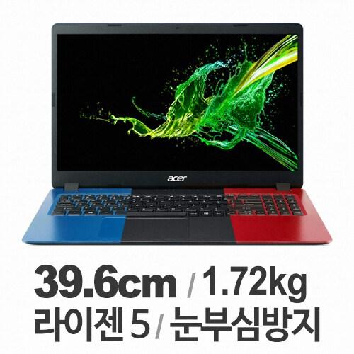 ACER 아스파이어 A315-42 체인져 (SSD 128GB)_이미지