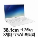 삼성전자 2018 노트북9 Always NT900X5T-K58A (기본)_이미지