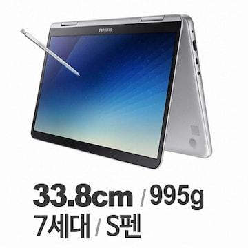 2018 노트북 Pen NT930QAA-K38M