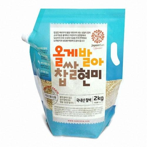 자연주의숨 올게발아찹쌀현미 2kg (1개)_이미지