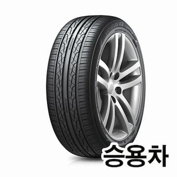 한국타이어 벤투스 V2 컨셉2 H457 205/55R16 (전국무료장착)
